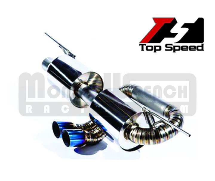Top Speed Catback Exhaust - Lotus Elise/Exige/2-eleven 2005-12 - TITANIUM